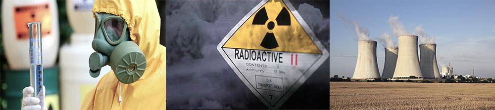 Экспертиза радиации